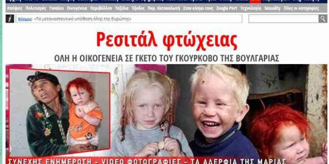 (foto:Web)